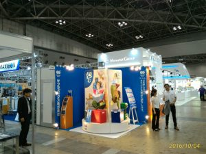 東京国際包装展_東京パック
